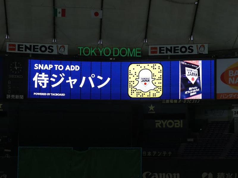 Snapchat Stories Display Tokyo Dome